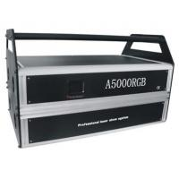 Buy cheap LED Par Light Colorfull animation laser from wholesalers