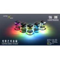 Buy cheap A16 lighting art sound box from wholesalers