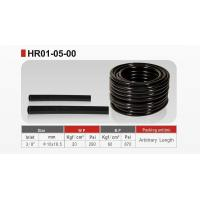 Buy cheap PVC fire hose HT01-05-00-1 from wholesalers