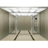 China Small machine room passenger lift Persons with disabilities control box on sale