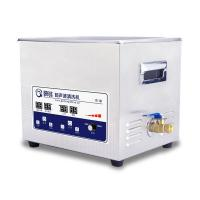 China Song can G-040ST ultrasonic cleaning machine, tableware to oil, glass cleaning machine wholesale