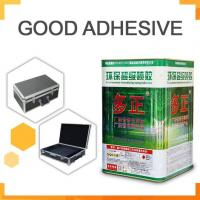 China Spray Adhesive for Bonding EVA Foam, Nonwoven, and Wood in Making Aluminum Tool Cases wholesale