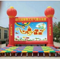 China Mobile child plastic stage inflatable wall wholesale