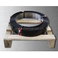 China Small size steel strapping oscillating wholesale