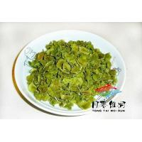 China Preservatives Dehydrated Parsley Flakes on sale