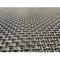 Plain Weave Mine Screen