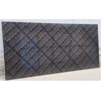 Buy cheap 3/4 Inch Phenolic Hardwood Plywood Outdoors from wholesalers