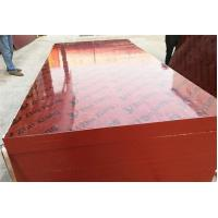 Quality Outdoor 15mm 4 X8 Gluing Bamboo Plywood Boards for sale