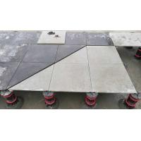 China Adjustable Paving Support XY-M1-PB(210-320mm) wholesale