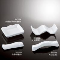 China 2 In 1 Chopstick Rest-RY0632 wholesale