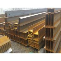 China Hot Rolled Steel Profile H Beams/Section H Beam/Structutation beams good seller wholesale