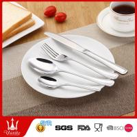 Buy cheap Stainless Steel Cutlery S172 from wholesalers