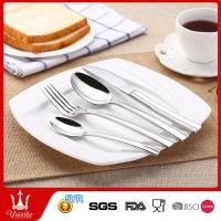 Buy cheap Stainless Steel Cutlery 64702 from wholesalers