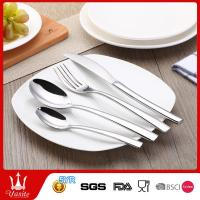 Buy cheap Stainless Steel Cutlery 64701 from wholesalers