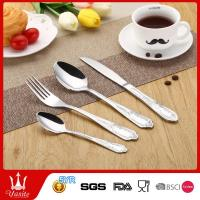 Buy cheap Stainless Steel Cutlery S205 from wholesalers