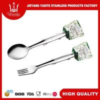 Buy cheap Stainless Steel Cutlery Stainless Steel Cutlery Header Card Packing from wholesalers