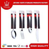 Buy cheap Stainless Steel Cutlery Stainless Steel Cutlery Tie card Packing from wholesalers
