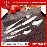 China Stainless Steel Cutlery S202 wholesale