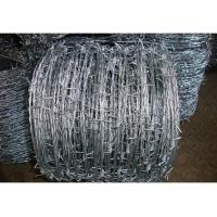 China Wire Mesh wholesale