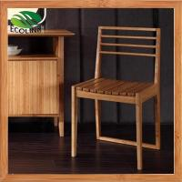Buy cheap Bamboo Wood Dining Chair Arm Side Chair from wholesalers