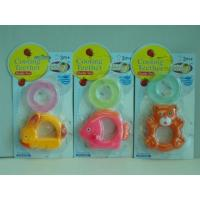 Buy cheap Baby Care 1868X/70X/71X/2B from wholesalers
