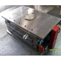Buy cheap mould03 from wholesalers