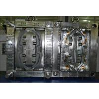 Buy cheap mould01 from wholesalers
