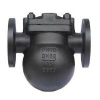 Buy cheap FT44H lever Float Steam Traps from wholesalers