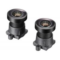 Buy cheap car DVR lens TRC-2102-C6 from wholesalers