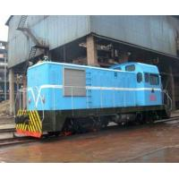Buy cheap Diesel Locomotive JMY480F Diesel-Hy from wholesalers