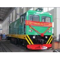 Buy cheap Diesel Locomotive JMD1360 Diesel-H from wholesalers