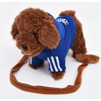 Buy cheap Singing Walking Teddy Bear from wholesalers