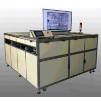Buy cheap EL Screening system from wholesalers