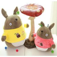 Buy cheap My Neighbor Totoro from wholesalers