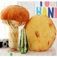 Buy cheap Mushroom Vegetable Toy from wholesalers