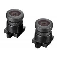 Buy cheap CCTV lens TRC-4058-A1 from wholesalers