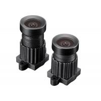 Buy cheap CCTV lens TRC-4056-F1 from wholesalers