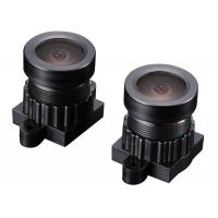 Buy cheap CCTV lens TRC-3036-B1 from wholesalers