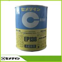 Buy cheap CEMEDIME ADHESIVE EP-138 from wholesalers