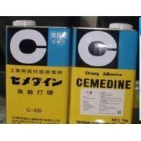 Buy cheap CEMEDINE G-485 from wholesalers