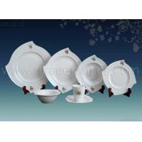 Buy cheap Dinner Ware Tiny Rose from wholesalers