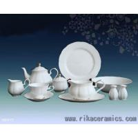 Buy cheap Dinner Ware Sunshine from wholesalers