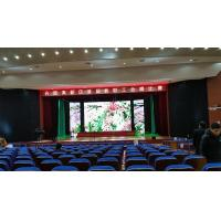 Buy cheap Anhui City Hall P3 indoor 126 square from wholesalers