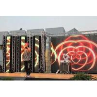 Buy cheap Dubai P3.91 outdoor rental screen 120 square from wholesalers
