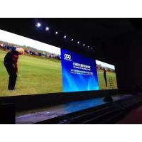Buy cheap 88 square International Union Pacific golf membership feast indoor P5 rental from wholesalers