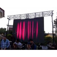 Buy cheap Outdoor rental cases Germany P4.81 outdoor rental screen 64 square from wholesalers