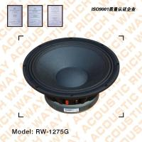 Buy cheap RW-1275G fullrange woofer from wholesalers