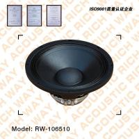 Buy cheap RW-106510 fullrange woofer from wholesalers