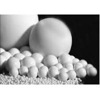 Buy cheap Activatedalumina from wholesalers