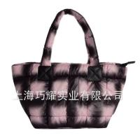 Buy cheap Bags Name: QY20111001-B3 from wholesalers